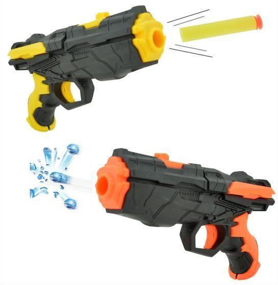 water beads gun